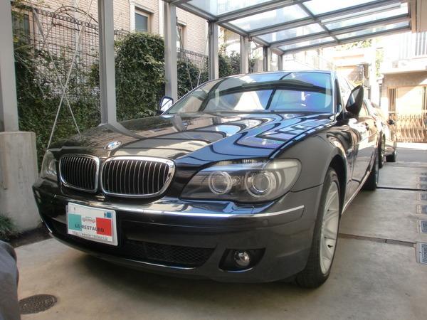 BMW760Li ホイールリペア