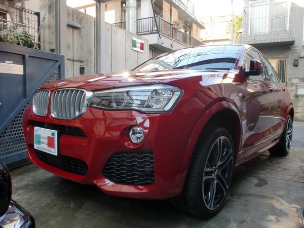 BMWX4 Mスポーツ ホイールリペア