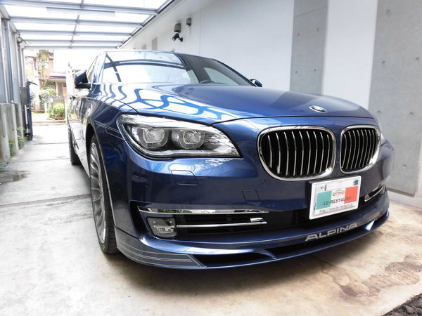 BMWアルピナB7 ホイールリペア