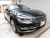 BMW740 ホイールリペア