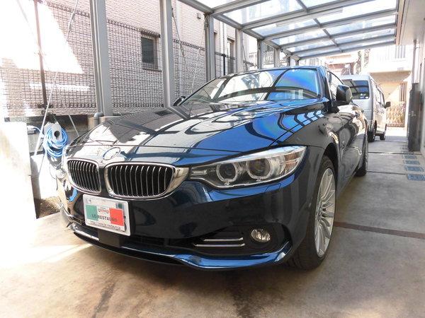 BMW420グランクーペLuxury ホイールリペア