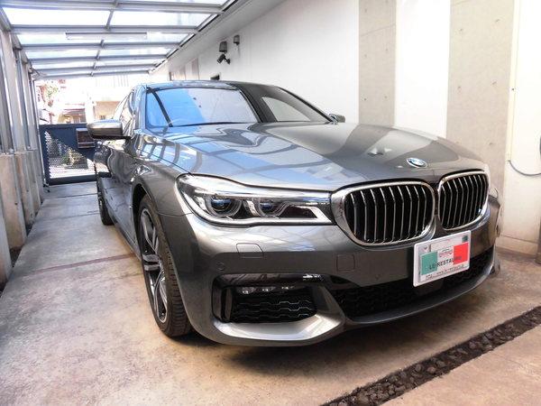 BMW740eMスポーツ ホイールリペア
