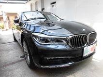 BMW750 ホイールリペア